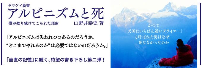pick up 富士山 ブック 2015 著者 ...