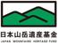 日本山岳遺産