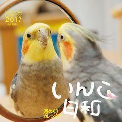 http://www.yamakei.co.jp/news/inko_calendar_1.jpg