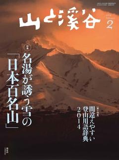 http://www.yamakei.co.jp/outlier7035/2813900946-240x.jpg