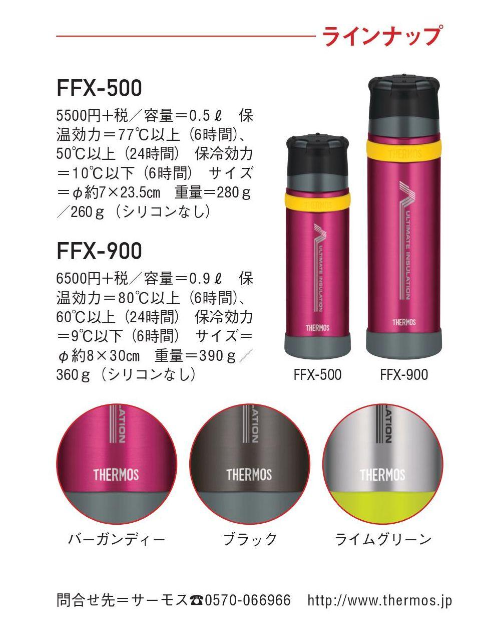 http://www.yamakei.co.jp/products/yk10_thermos_specdata.jpg