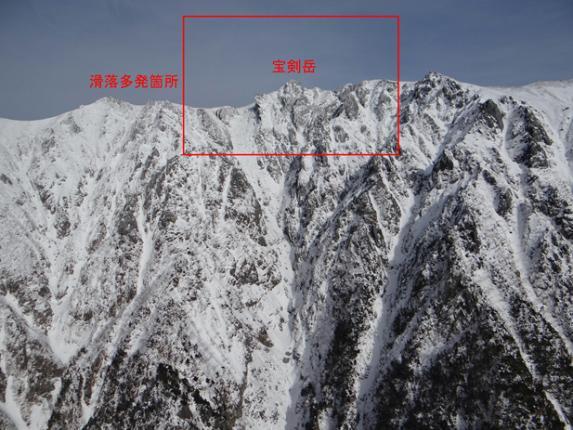 遭難 吾妻 連峰 雪山