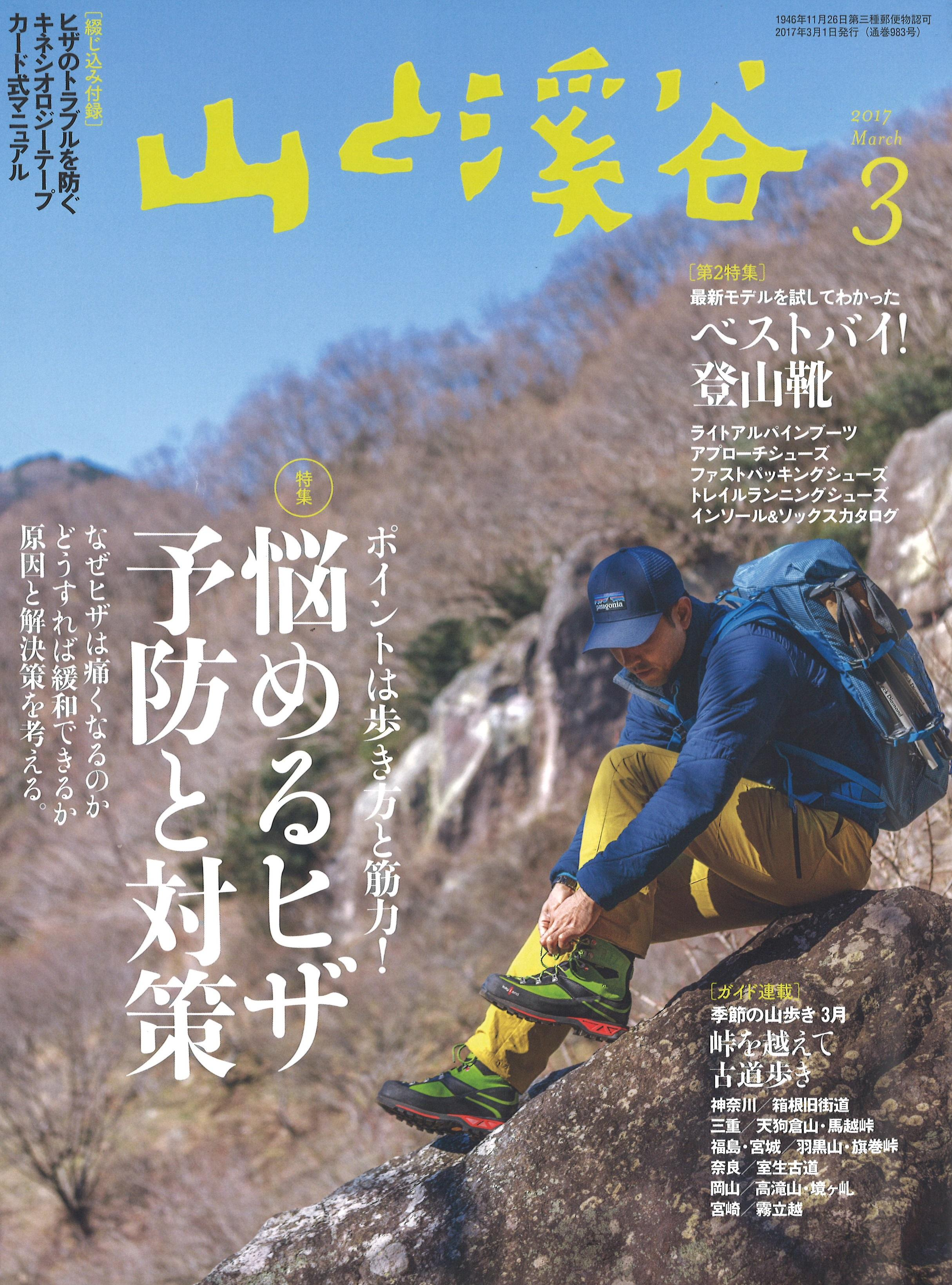 yk03_表紙.jpg