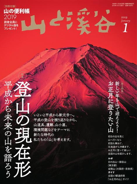 yk01_表紙-1.jpg
