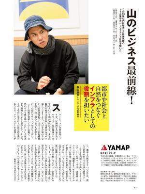 yk01_yamap-1.jpg