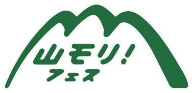 TANZAWA山モリ!フェス